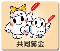 akaihane_banner2