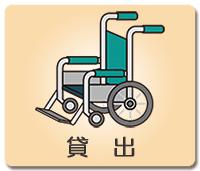 main_kashidashi
