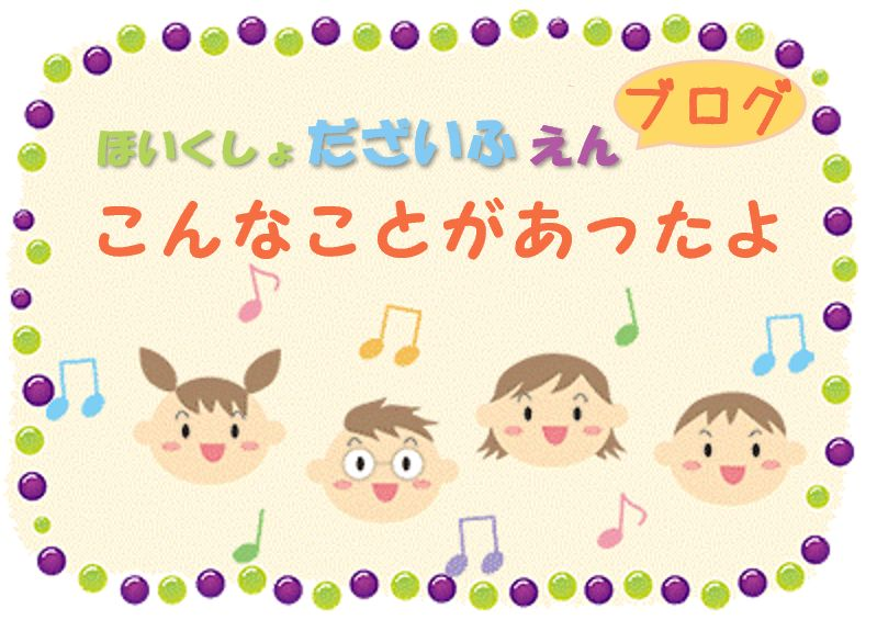 konnakoto_banner_2